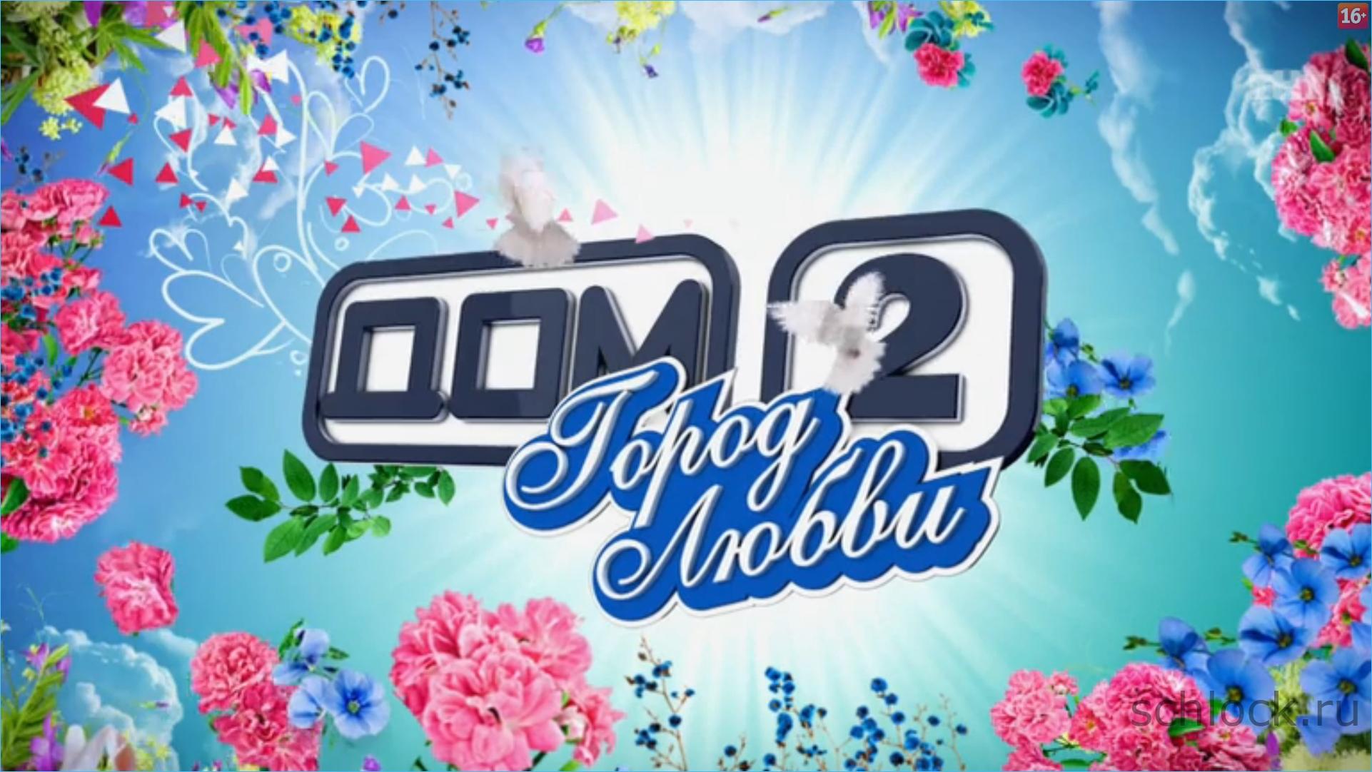 Сочная подборка женских драк телепроекта «Дом-2». Видео.