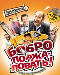 50 лучших комедий, которые должен посмотреть каждый!
