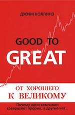 Думай, развивайся, богатей! ТОП 20 лучших книг о бизнесе!