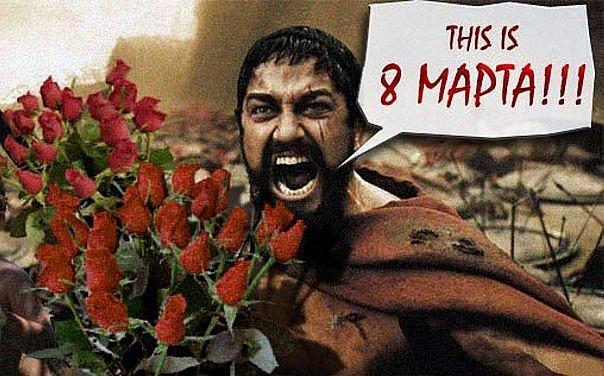 Не поверишь! Так отмечают 8 марта в разных странах мира!
