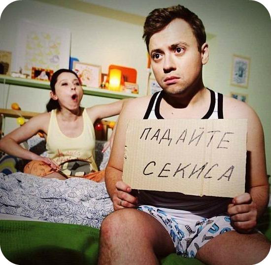 Саша Таня на ТНТ. Лучшие моменты!