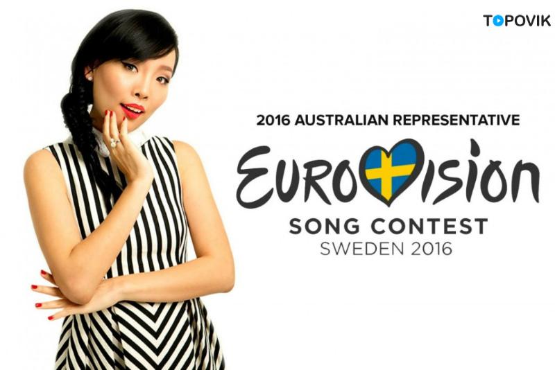 Евровидение 2016! Лучшие выступления!
