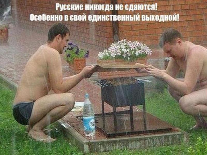 Эту страну не победить! Лучшие приколы из России!