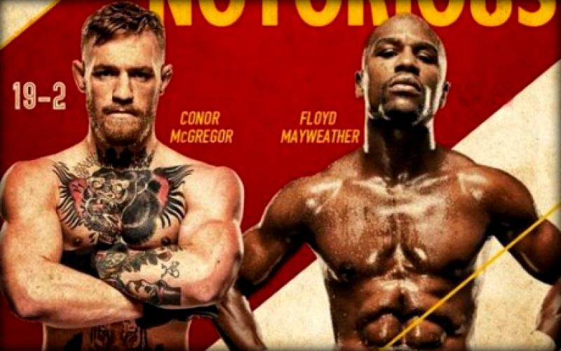 Макгрегор против Мейвезера. (UFC vs BOX) Бой века!