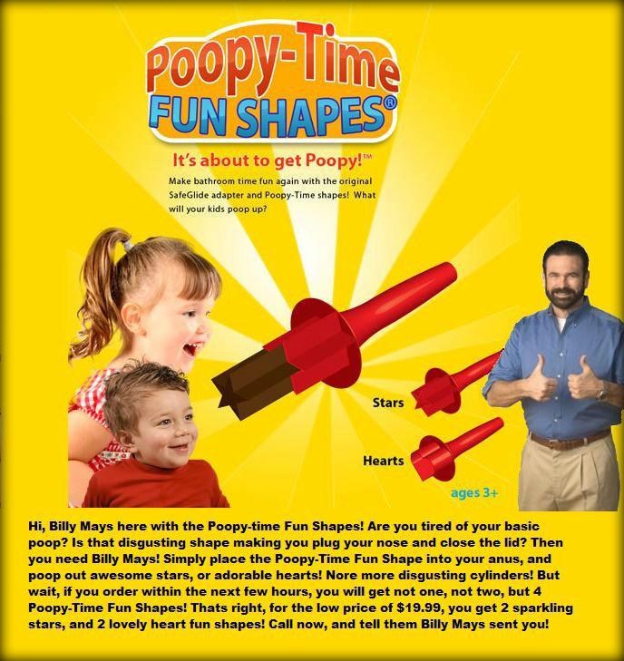 Сумасшедшие детские игрушки