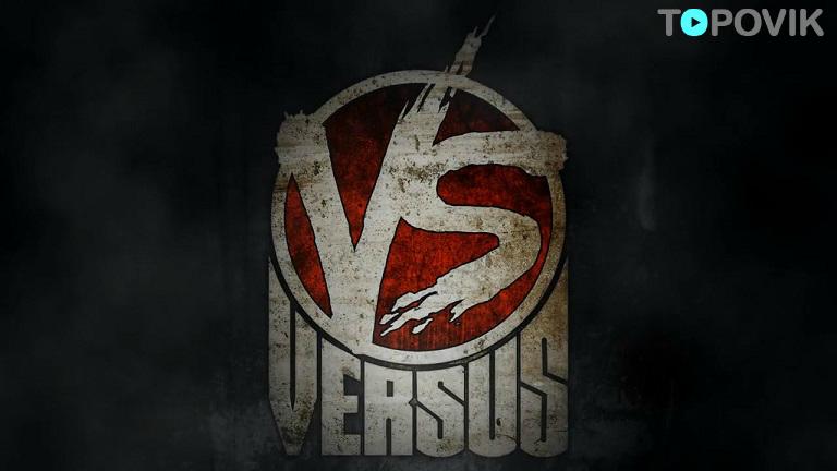 Versus - конфликты, драки, скандалы, лучшие моменты
