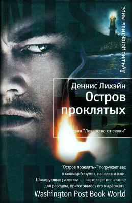 Лучшие книги триллеры, от которых застывает кровь