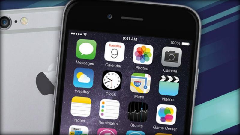 Скрытые настройки Iphone