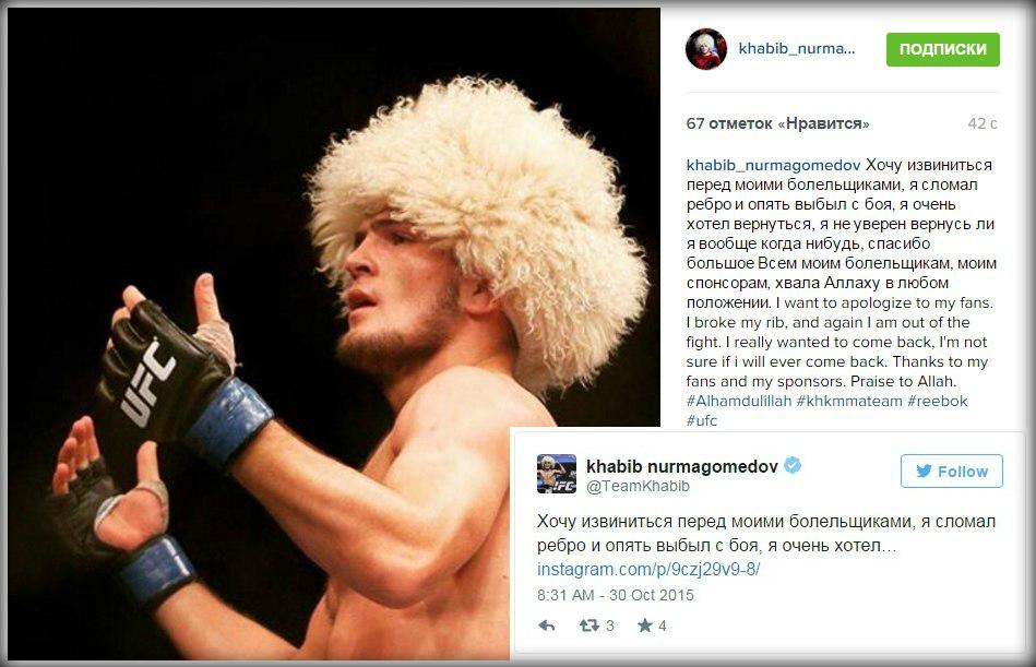 Боец UFC, который не знает поражений!