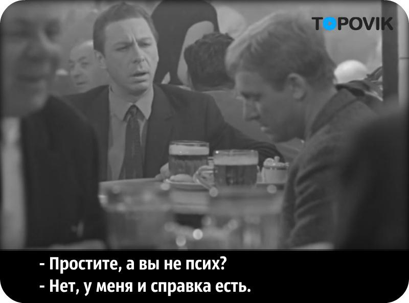 Минута ностальгии по советским фильмам