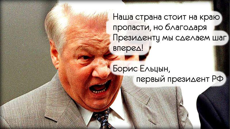 Политики жгут: самые юморные фразы, афоризмы и высказывания (12 фото)