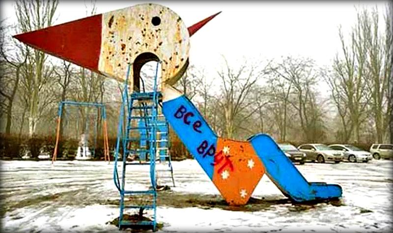 После таких мест ребенку понадобится психолог: худшие игровые площадки для детей (30 фото)