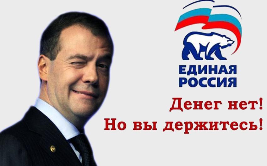 Навальный. Вся правда о том, кем он был и кем стал.