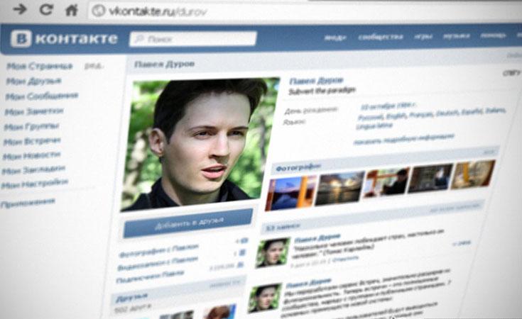 Павел Дуров: как живет русский