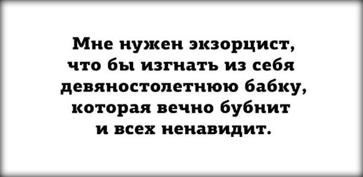 14 самых угарных постов со всего рунета за прошлую неделю