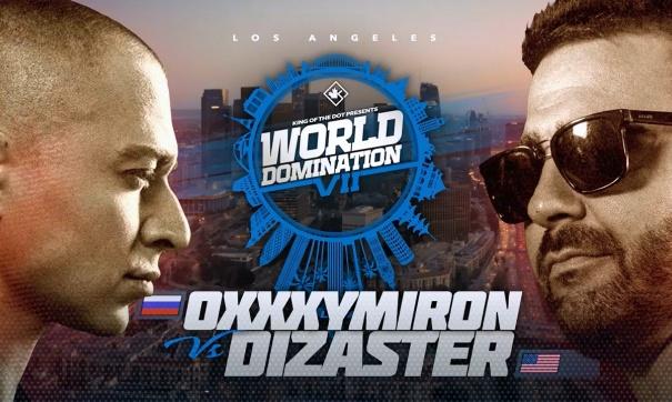 Oxxxymiron vs Dizaster