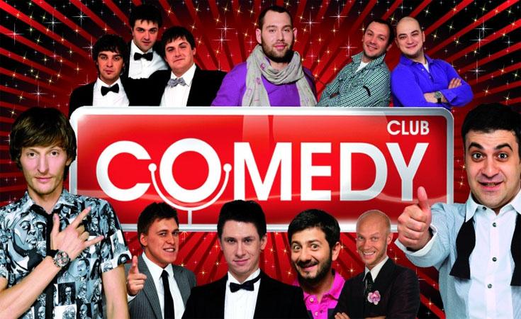 Выросли на Камеди. Как изменились звезды Comedy Club спустя 12 лет!