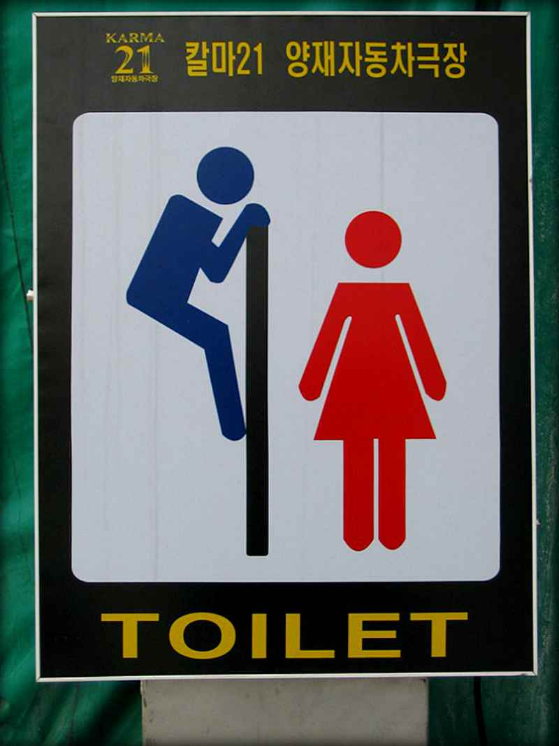 Креативные туалетные таблички, которые Вас развеселят (24 фото)