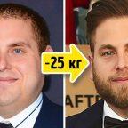 Джона хилл похудел