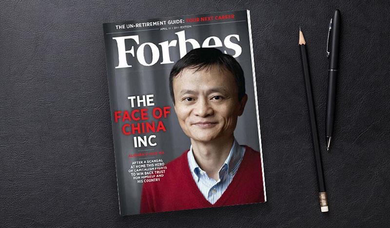Jack-Ma-Alibaba-Group
