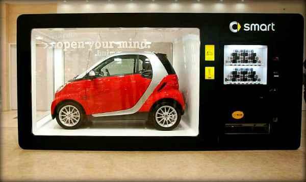 10 самых странных торговых автоматов