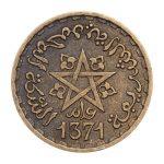 Марокканская монета 1371 года