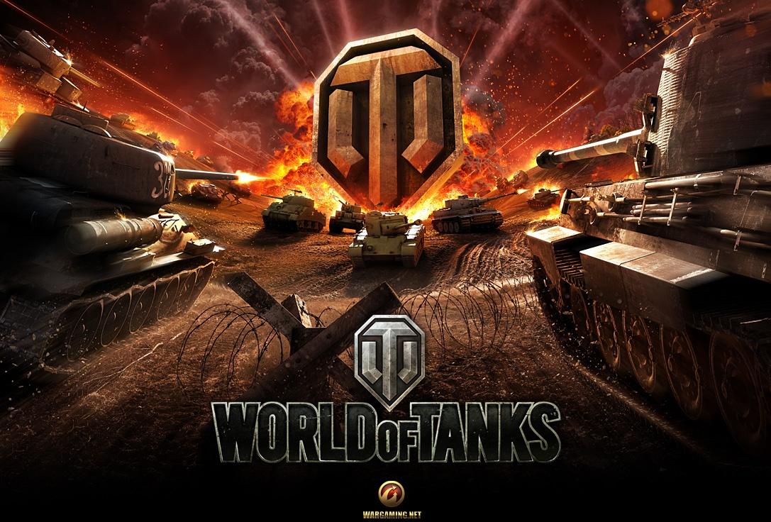 Как белорусы игру World of Tanks превращают в легенду