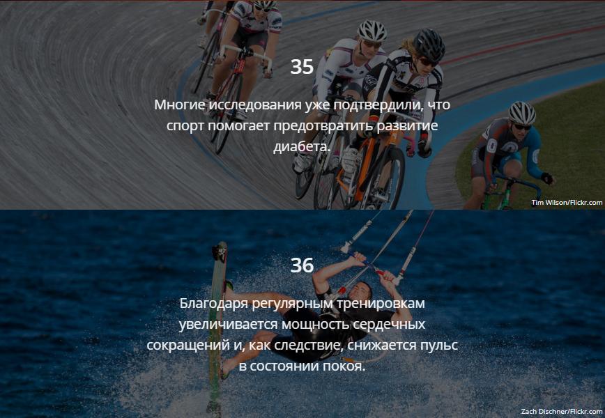 Самые топовые причины для занятий спортом