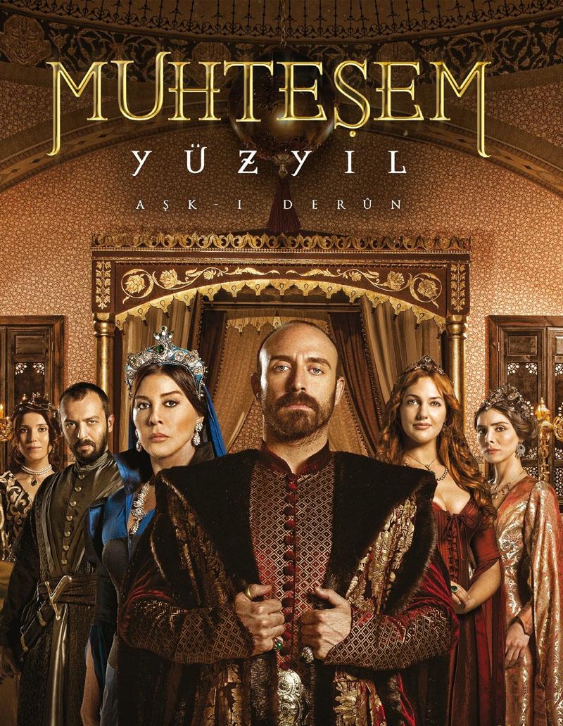 Лучшие турецкие сериалы: must have к просмотру!
