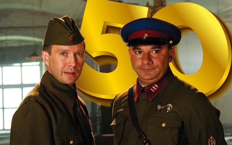 Золотой полтинник: 50 лучших русских сериалов, которые стоит посмотреть