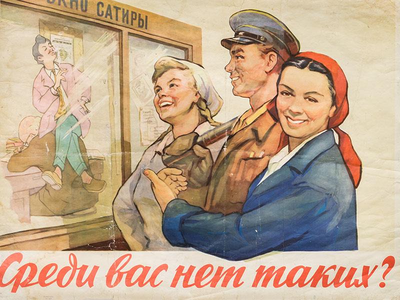 12 советских лайфхаков, которые сейчас не поймут